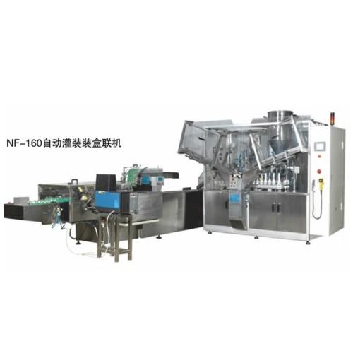自动灌zhuangzhuang盒联机 ( NF-160 )