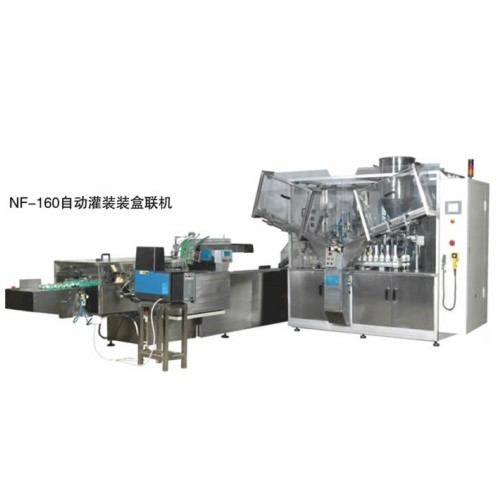 Automatic tube machine ( NF-160 )